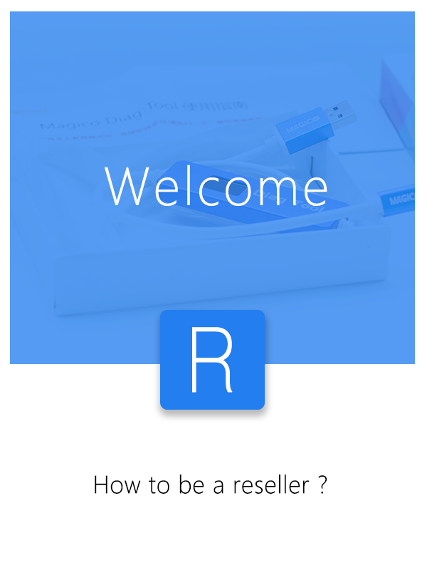 How to be a reseller?